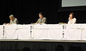 討議で、人権教育などの在り方を報告する佐賀大学の松下一世教授(右端)ら=大分県別府市のビーコンプラザ