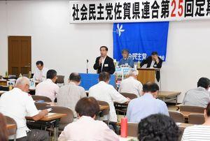 本年度の運動方針案などを承認した社民党佐賀県連定期大会=佐賀市の自治労会館