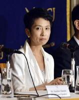 民進党代表選候補者の記者会見で厳しい表情を見せる蓮舫代表代行=13日午後、東京・有楽町の日本外国特派員協会
