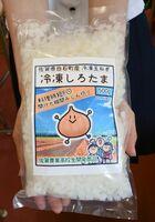 佐賀農高の生徒たちが開発した冷凍タマネギ「冷凍しろたま」