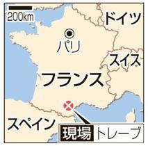 仏南部で立てこもり、2人死亡か