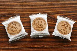 佐賀市北商工会が配布した焼き印入りのせんべい