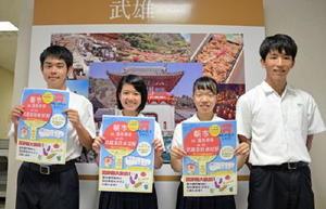 大会のチラシを手に「私たちに挑戦を」と参加を呼びかける武雄高卓球部のメンバー