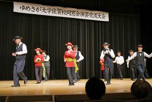 華麗なステップでリズムダンスを披露するゆめさが大学佐賀校同窓生=佐賀市のアバンセ