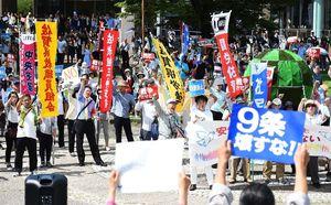 共謀罪、核兵器廃止を安保法制2年で戦争反対集会