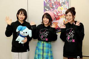 左からアニメ「ゾンビランドサガ」声優の河瀬茉希さん、本渡楓さん、衣川里佳さん