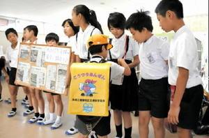 募金を受ける岩下仁子さん(右から3人目)=鳥栖市の基里小