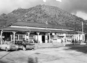1969(昭和44)年2月当時の有田駅