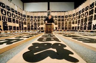 京都で客を呼ぶ「まねき書き」