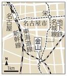 名古屋のタクシー事故、全員軽傷