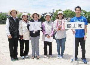 第16回立花地区GG大会 女子団体を制した富士町Aチーム