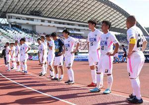 鳥栖―広島 0-1で敗れ、浮かない表情で整列する鳥栖の選手たち=広島市のエディオンスタジアム広島