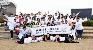 「ホワイトリボンラン」の参加者。おそろいの白いTシャツを着て走った。=佐賀市のどんどんどんの森