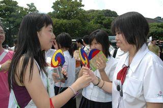 <平成 この日、>「日韓少年文化交流事業」閉講=平成18年7月26日(12年前)