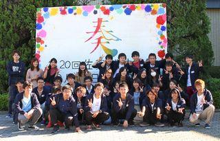 佐賀大大学祭初、ミニオープンキャンパスも