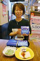 東京に呉豆腐ブーム来る? 伊万里ちゃんぽん新橋店が発売
