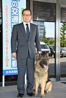 「相棒」モカと捜索貢献 警察嘱託犬指導の河野さんに感謝状