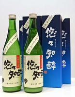 農学部学生と矢野酒造によって完成した「悠々知酔」