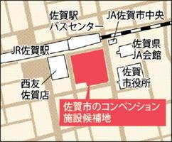 佐賀市のコンベンション施設候補地