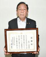 行方不明だった高齢男性を保護した笹山茂成さん=唐津市の唐津署