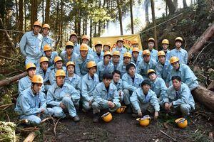 演習林での全ての授業を終え記念撮影する伊万里農林高森林工学科の3年生