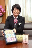 新生児誕生「祝い米」プレゼント JA白石地区、若い世代の…
