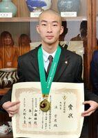 技能五輪全国大会の日本料理職種で敢闘賞に選ばれ、知事感謝状が贈られた牛津高校食品調理科3年の滝崇磨さん(18)