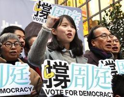香港立法会補選への出馬を表明した周庭氏(中央)=13日、香港(共同)