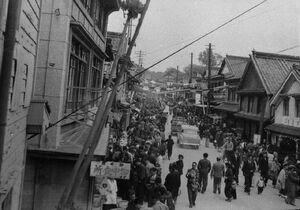 昭和28(1953)年の陶器市の風景(大樽付近)