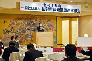 総会では、国内からの誘客に力を入れることなどを確認した=佐賀市の佐嘉神社記念館