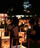 松江城に2千のあんどん