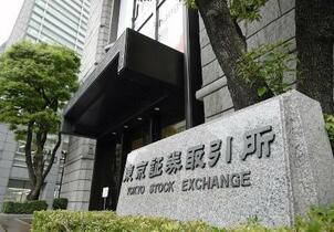 金融庁が東証に業務改善命令へ
