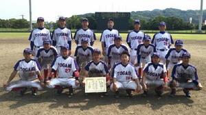 天皇賜杯第71回全日本軟式野球大会県予選 優勝した戸上電機製作所