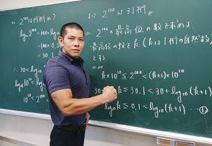 筋肉と数学のギャップが魅力の蒔崎先生