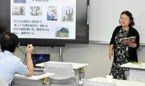 教育現場でのICTでの活用例を共有する教諭たち=佐賀市の佐賀大