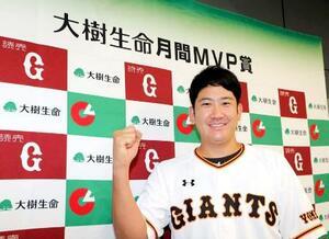 6、7月の月間MVPを受賞した巨人・菅野(球団提供)
