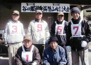 第305回山内各町GB大会 優勝した弓野チーム