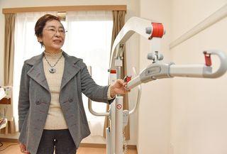 <ニュースこの人>「抱え上げない介護」の実践・普及を進める諸隈博子さん