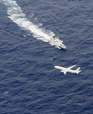 米軍機、事故レベル「最も重大」