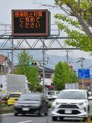 きょう29日からGW 交通各社、利用予測に苦心