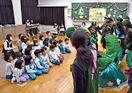 高校生、自作の音楽劇を園児に披露