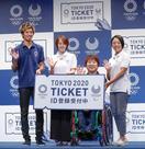 東京五輪の入場券、最高30万円