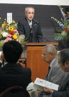 大財商工振興会の創立50年記念式典であいさつする森裕一会長