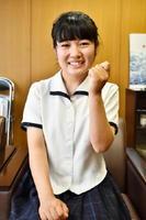 AIU高校生国際交流プログラムで高校生外交官として渡米する武雄高2年の古川智月さん=武雄高