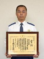 全国優良警察職員表彰を受賞した佐賀署の大家和也警部補(57)