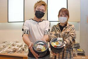 唐津の食材をふんだんに使った「からつ応援弁当」=唐津市新興町のふるさと会館アルピノ