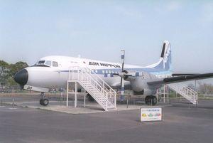佐賀空港に隣接する空港公園に常設展示されているYS-11=佐賀市川副町