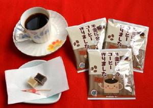 小城羊羹協同組合青年部が独自に編み出したドリップ式コーヒーのパッケージ