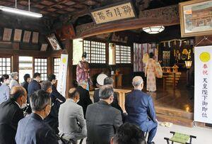 竣工奉告祭で、約20人が事業完成を祝った=4月24日、佐賀市の与賀神社