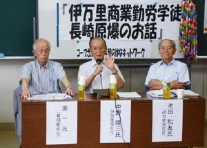 伊万里商業学校時代に学徒動員先の長崎市で被爆した体験を語る3人=伊万里公民館